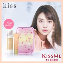KISSME kiss完美持久化妝包限定組(隔離霜+粉底液)