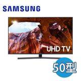 SAMSUNG三星 50吋4K液晶電視 UA50RU7400WXZW