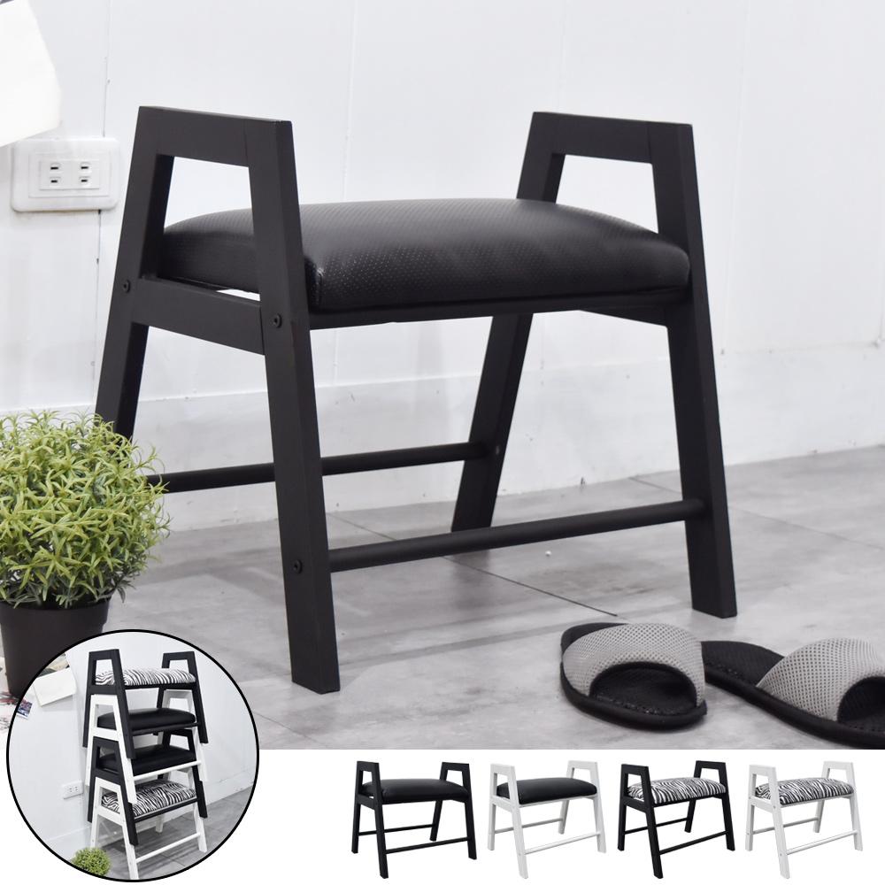 凱堡 玄關A字穿鞋椅/穿鞋凳/換鞋凳