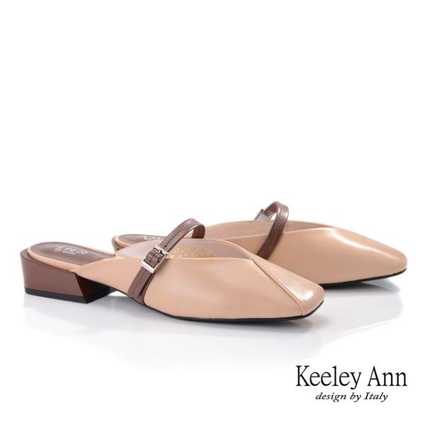 Keeley Ann我的日常生活 方頭V口細帶穆勒鞋(膚色974772188-Ann系列)