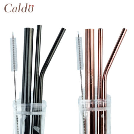 Caldo卡朵 不鏽鋼平口吸管5件組