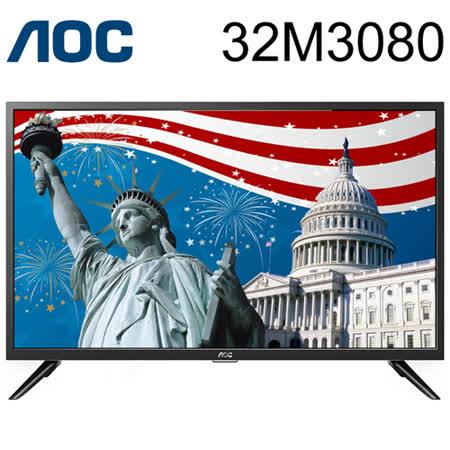 AOC 32吋 32M3080 液晶顯示器+視訊盒