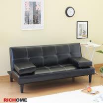 【RICHOME】DM鐵哥羅娜沙發床