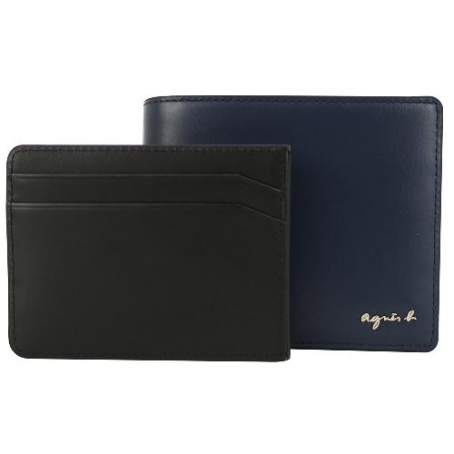 agnes b.金屬LOGO皮革短夾(附票卡夾)-深藍