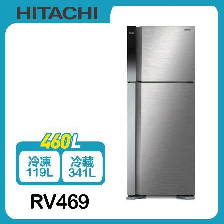 HITACHI 460L 變頻兩門冰箱RV469