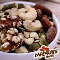 MR.NUTS 堅果先生 什錦堅果任選2罐組 加碼送三包榖粉