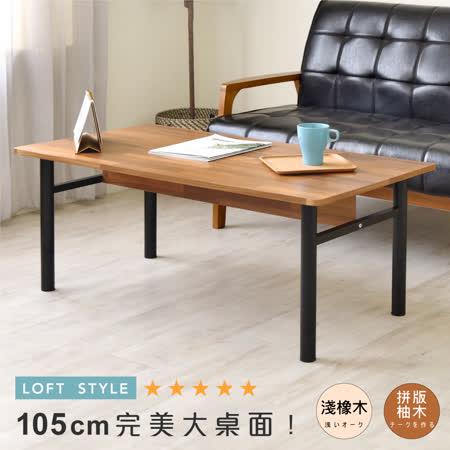 大桌面圓腳和室桌/茶几桌