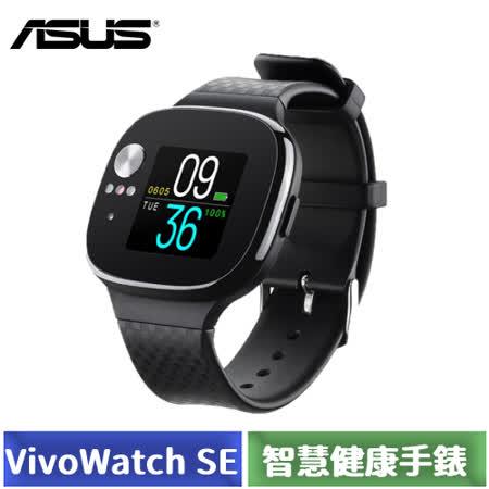 ASUS VivoWatch SE   智慧手錶 (HC-A04A)