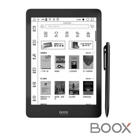 BOOX Nova Pro 7.8 吋電子閱讀器