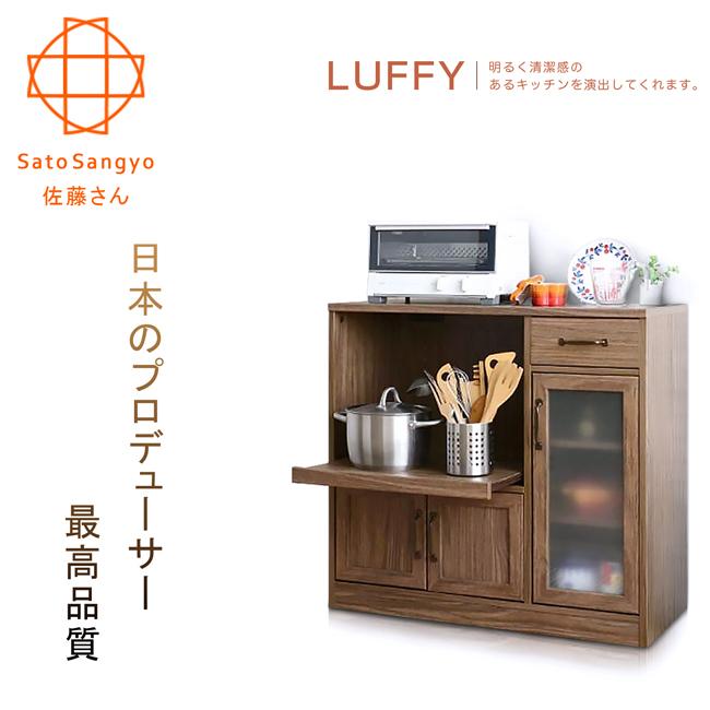 【Sato】LUFFY映日浮光單抽三門開放收納櫃‧幅88cm(胡桃木色)