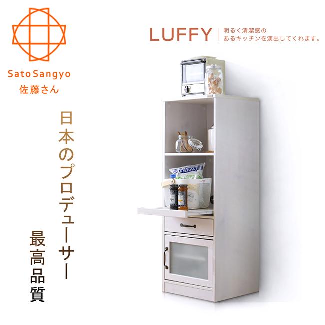 【Sato】LUFFY映日浮光單抽單門雙格收納櫃‧幅45cm