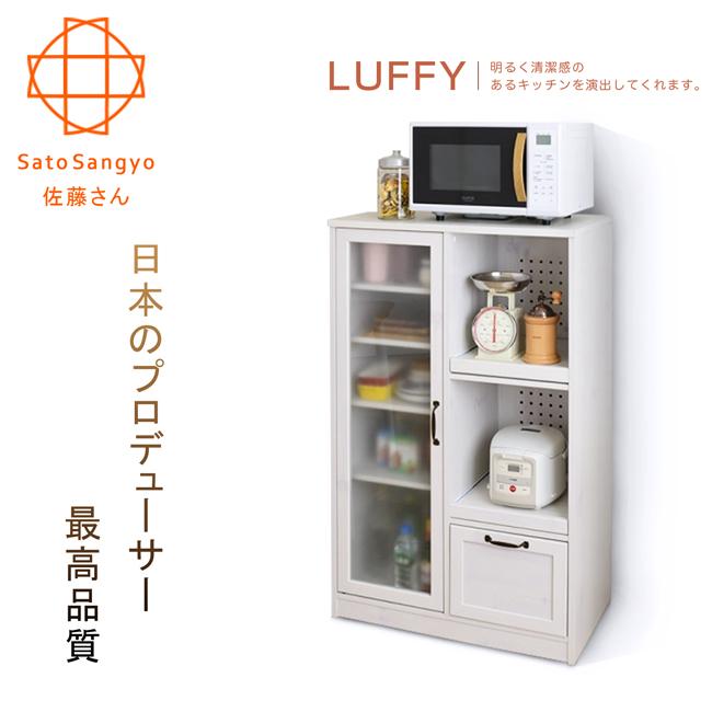 【Sato】LUFFY映日浮光單抽單門雙格收納櫃‧幅75cm