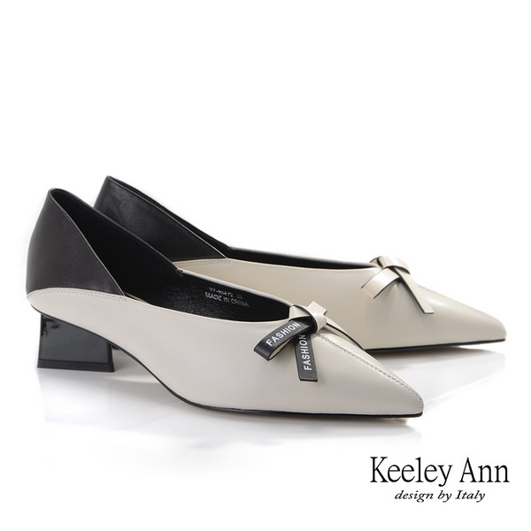 Keeley Ann極簡魅力 撞色尖頭造型跟包鞋(米白色975647232-Ann系列)