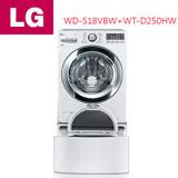 【LG 樂金】 18+2.5公斤◆蒸洗脫TWINWash雙能洗洗衣機(WD-S18VBW+WT-D250HW)含基本安裝+加碼好禮大方送