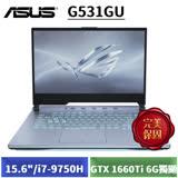 [送ROG 證件套] ASUS G531GU-B-0161F9750H 冰河藍 (15.6吋/i7-9750H/8G/1TB SSD/GTX 1660Ti 6G獨顯/W10)