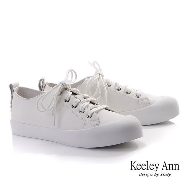 Keeley Ann經典素面 全真皮雙鞋帶休閒鞋(米白色976772332-Ann系列)