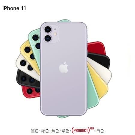 APPLE iPhone 11 128G 智慧型手機