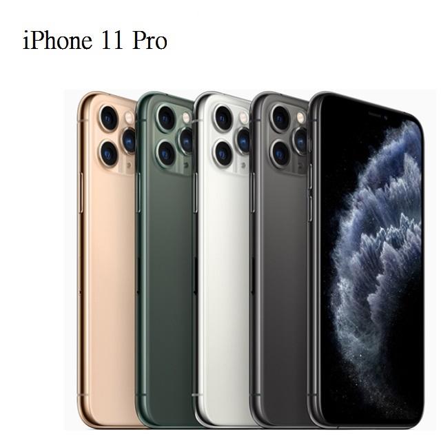 APPLE iPhone 11 Pro  64G 智慧型手機