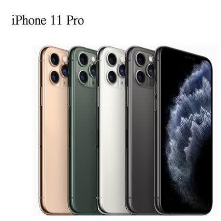 APPLE iPhone 11 Pro Max  256G 智慧型手機