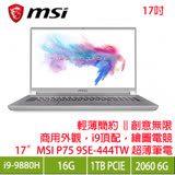 【再殺】MSI P75 Creator 9SE-444TW 微星纖薄創作者筆電/ i9-9880H/RTX2060 6G/16G/1TB PCIe/17.3吋 FHD/W10/白色背光鍵盤