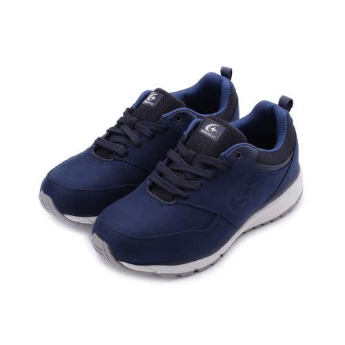 MOONSTAR SUPPLIST防水防滑休閒鞋 深藍 SUM1855 男鞋 鞋全家福