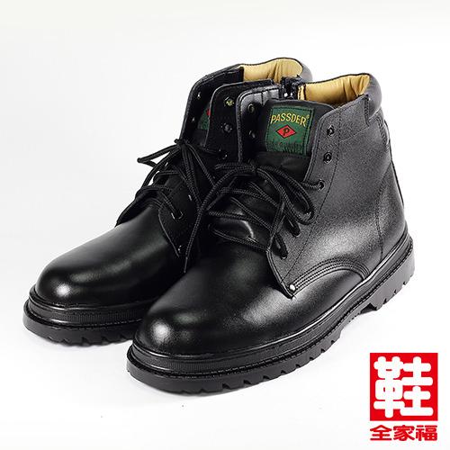 (男) PASSDER 高筒防穿刺鋼頭鞋 黑  鞋全家福