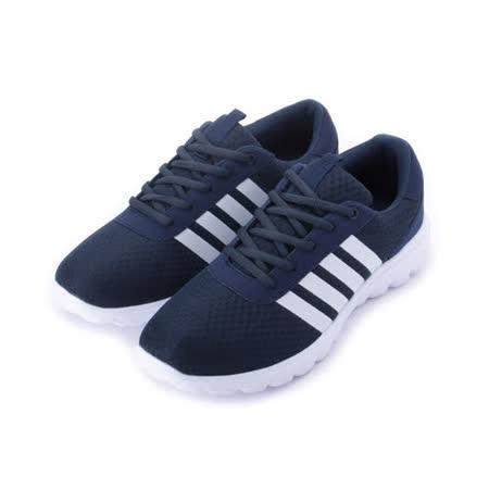鞋全家福  經典輕量跑鞋