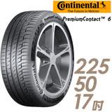 【Continental 馬牌】PremiumContact 6 舒適操控輪胎 單入組 225/50/17(PC6)