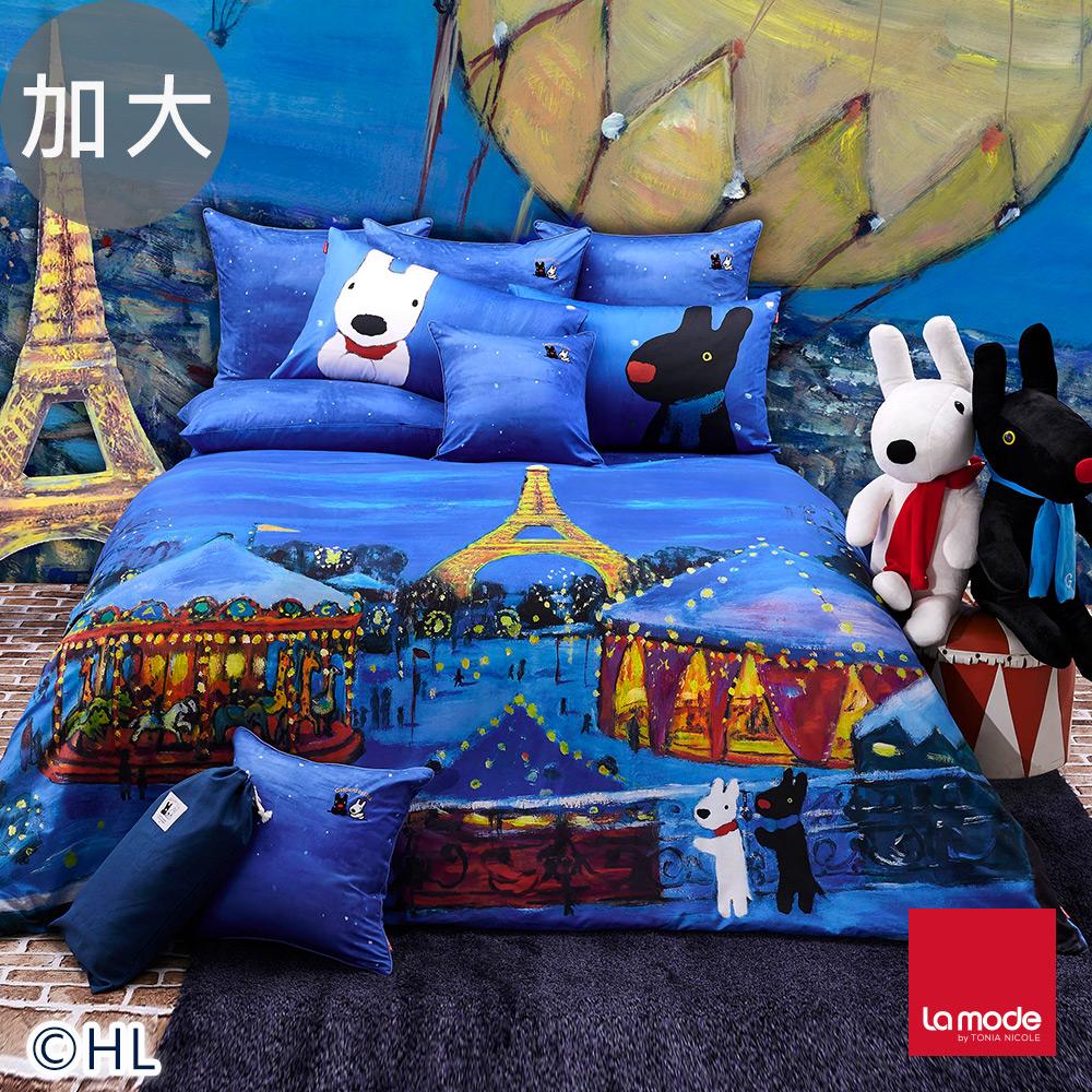 La mode寢飾 夜遊小巴黎環保印染100%特級精梳棉被套床包組(加大)