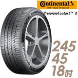【Continental 馬牌】PremiumContact 6 舒適操控輪胎 單入組 245/45/18(PC6)