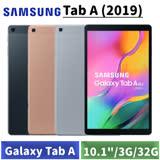 (福利品) Samsung Galaxy Tab A (2019) 10.1吋 T510 WiFi版 3G/32G-【送螢幕保護貼】