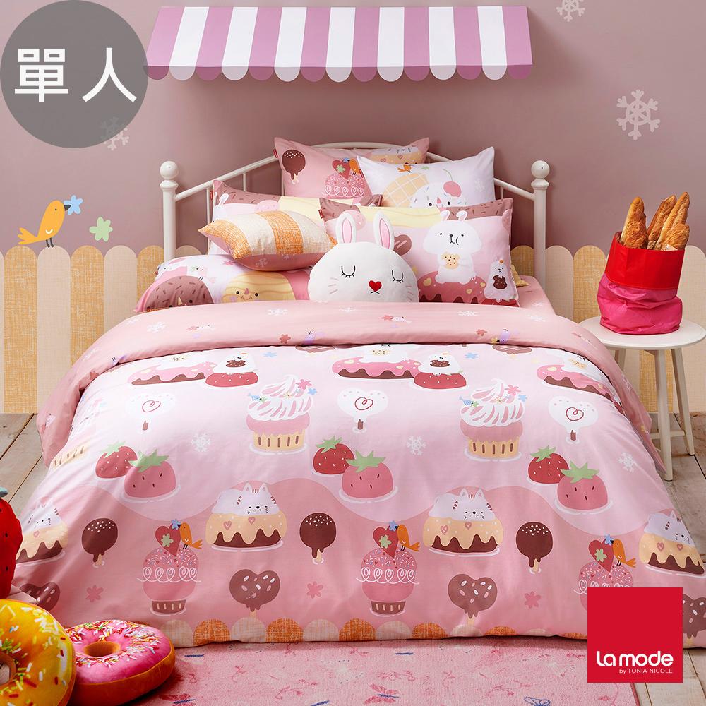 La Mode寢飾 草莓噴泉環保印染100%精梳棉兩用被床包組(單人)