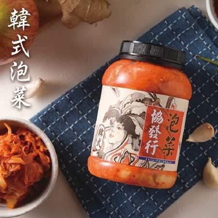 金門協發行 韓式泡菜(650g/瓶)