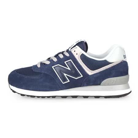 (男) NEWBALANCE 574系列復古慢跑鞋