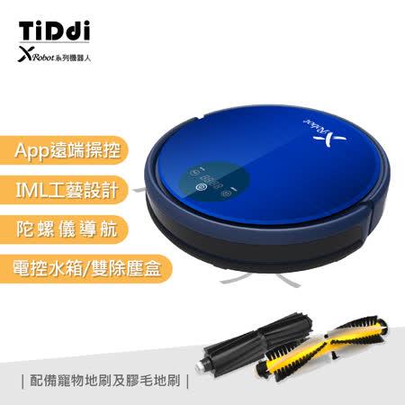 TiDdi 陀螺儀導航機器人