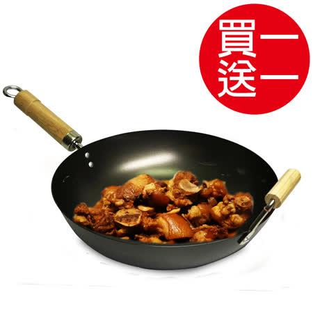 台灣製造 單耳握柄 精緻炒鍋 30公分