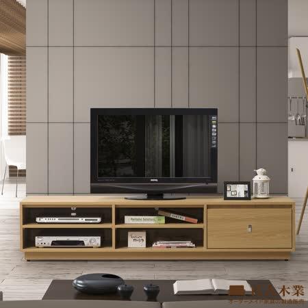 日本直人木業 簡約180CM電視櫃