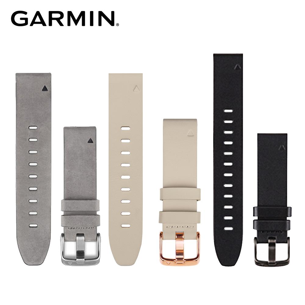 Garmin QUICKFIT 20mm 皮革錶帶