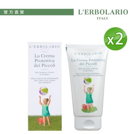 【L'ERBOLARIO 蕾莉歐】花園寶寶呵護乳霜150ml