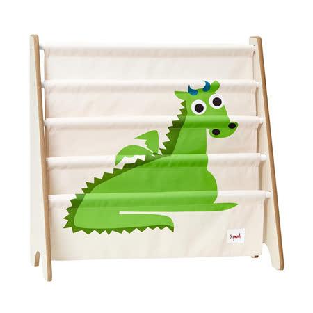 加拿大3 Sprouts  飛飛龍兒童書架