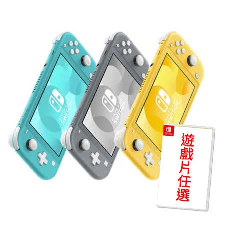 Nintendo Switch Lite +熱門遊戲任選一