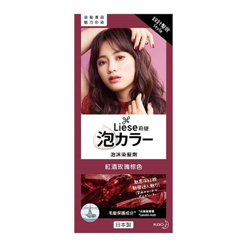莉婕泡沫染髮劑紅酒玫瑰棕色108ml