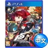 PS4 女神異聞錄5 皇家版 (Persona 5 The Royal)-中日文版