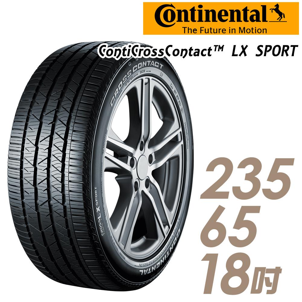 【Continental 馬牌】ContiCrossContact LX Sport 高性能運動休旅輪胎_單入組_235/65/18(LXSP)
