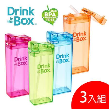 Drink in the box Tritan運動吸管杯3入組