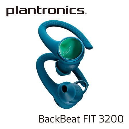 繽特力BackBeat FIT 3200 真無線運動音樂耳機