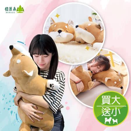 日系柔軟 柴柴犬抱枕玩偶