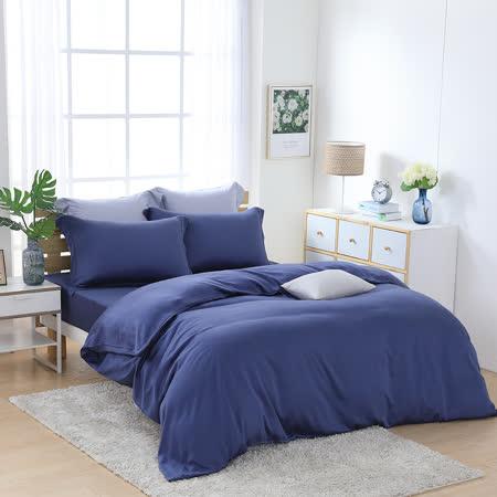 Cozy inn-雙人 天絲兩用被套床包組
