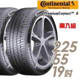 【Continental 馬牌】PremiumContact 6 舒適操控輪胎 單入組 225/55/19(PC6)