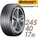 【Continental 馬牌】PremiumContact 6 舒適操控輪胎 單入組 245/40/17(PC6)